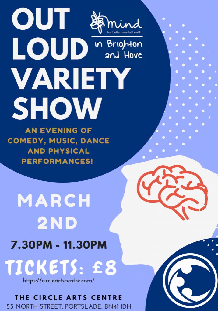Out Loud Variety Show